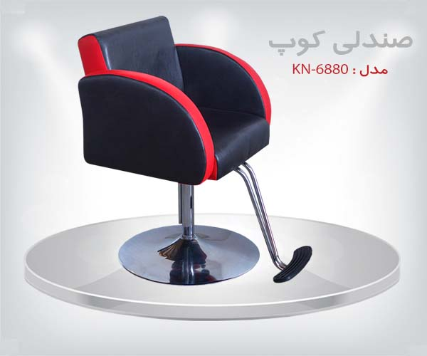 آریا صنعت نواز kn-6880