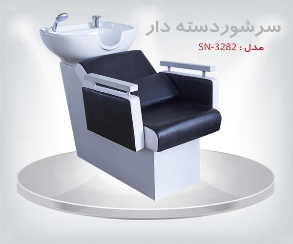 آریا صنعت نواز sn-3282