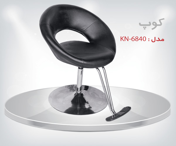 kn-6840