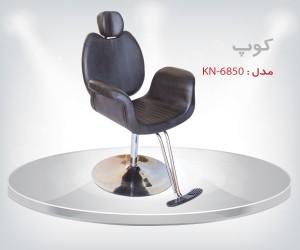 kn-6850