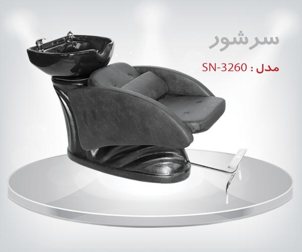 sn-3260