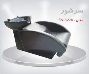 sn-3270
