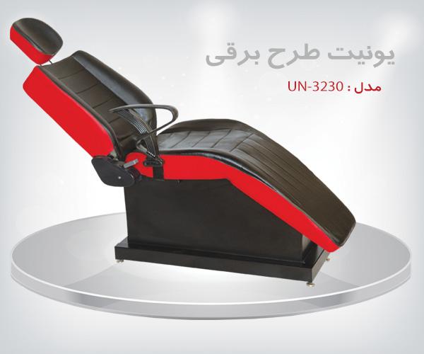 un-3230