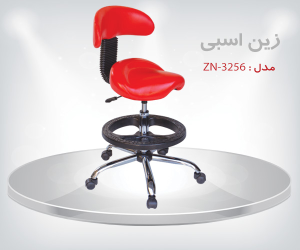 zn-3256